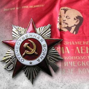keleti blokk termek kategoria